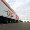 TNT Express (UK) Ltd avatar